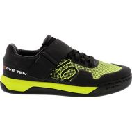 Zapatillas Five Ten Hellcat Pro semi-solar yellow