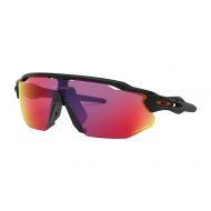 Gafas Oakley Radar EV Advancer |Prizm Road |Polished Black
