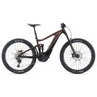 "Bicicleta eléctrica Giant Trance X E+ 3 29"" 625Wh 2021 - tienda giant barcelona - maresme"