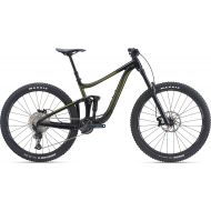 "Bicicleta Giant Reign 2 29"" 2021 aluminio - tienda de bicicletas maresme - barcelona"